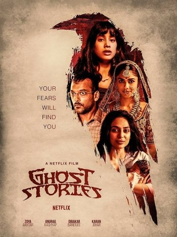 Ghost Storie