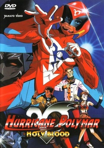 Hurricane Polymar: Holy Blood