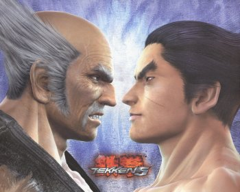 Preview Tekken 5.0 Logos & Posters