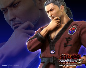 Preview Tekken 5dr Official Namco 1280x1024 WP