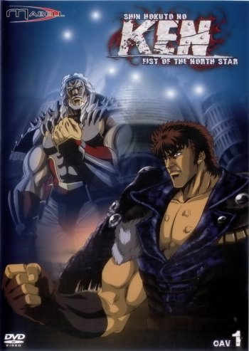 New Fist of the North Star: The Cursed City