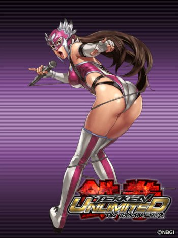 Preview TTT2 JUNNY Images