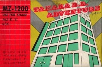 Takara B.D. Adventure