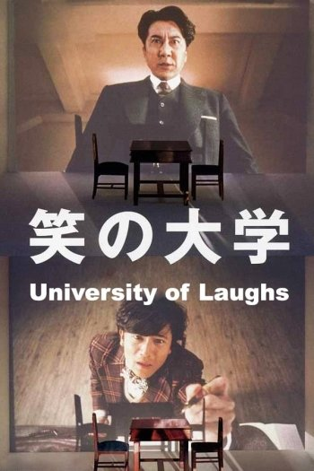 University of Laughs