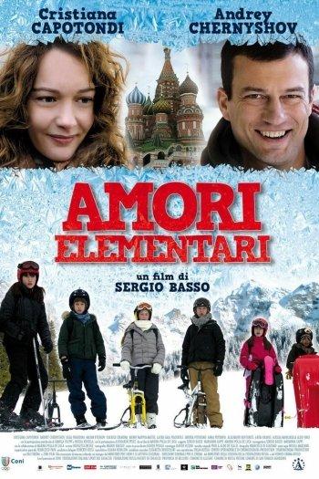 Elementary Loves