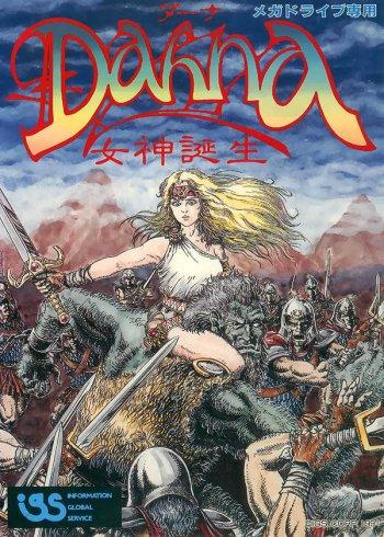 Dahna: Megami Tanjou