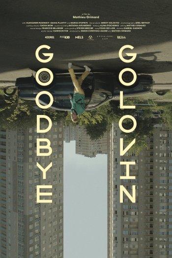 Goodbye Golovin
