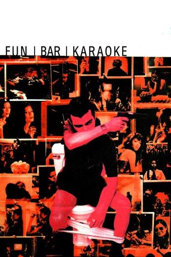 Fun Bar Karaoke