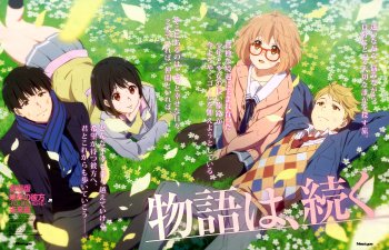 Preview Kyoukai no Kanata