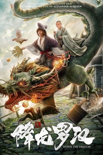 Down the Dragon
