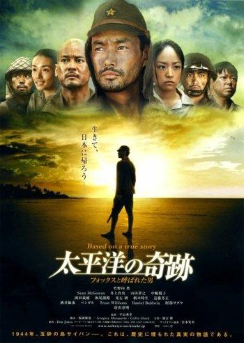 Movie ID: 63044