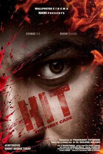 HIT: The First Case