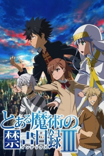A Certain Magical Index
