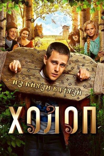 Movie ID: 112593