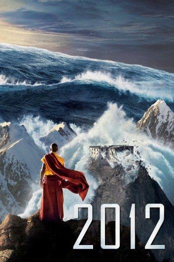 Movie ID: 1394