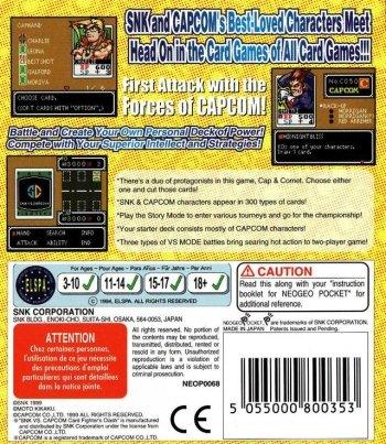 SNK vs. Capcom: Card Fighter's Clash -Capcom Version-