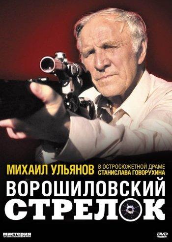 Movie ID: 76013