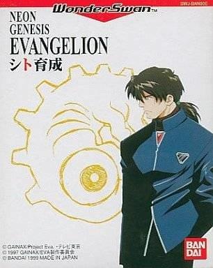 Neon Genesis Evangelion: Shito Ikusei