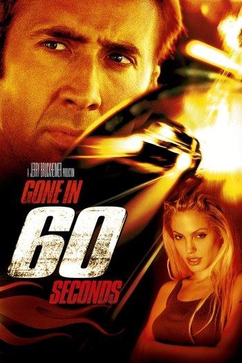 Movie ID: 963
