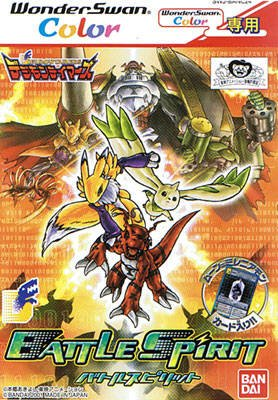 Digimon Tamers: Battle Spirit