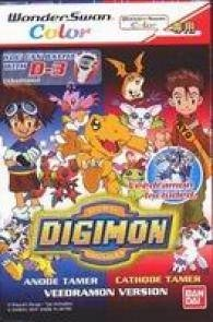 Digimon Anode/Cathode Tamer: Veedramon Version