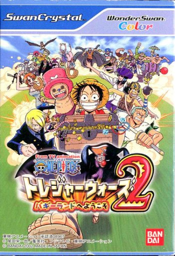 One Piece: Treasure Wars 2: Buggyland e Youkoso