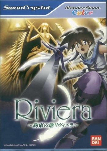 Riviera: Yakusoku no Chi Riviera