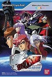 SD Gundam G Generation: Mono-Eye Gundams