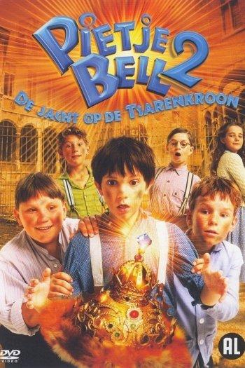 Peter Bell 2