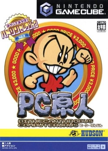 Hudson Selection Vol. 3: PC Genjin