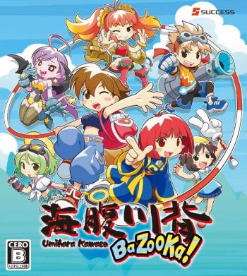 Umihara Kawase Bazooka!!