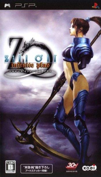 Zill O'll Infinite Plus