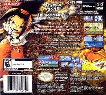 Shonen Jump's Shaman King: Legacy of the Spirits, Soaring Hawk