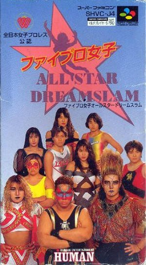 Fire Pro Joshi: All Star Dream Slam