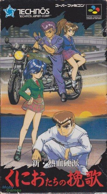 Shin Nekketsu Kouha: Kunio-tachi no Banka