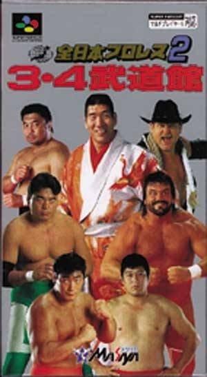 Zen-Nihon Pro Wrestling 2: 3-4 Budokan