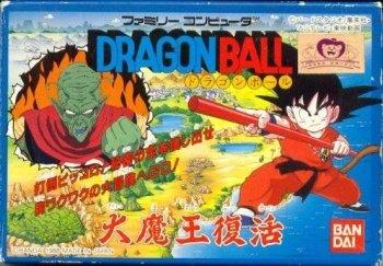 Dragon Ball: Daimaou Fukkatsu