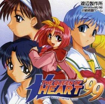 The Queen of Heart '99 ~Dream Match Never Ends~