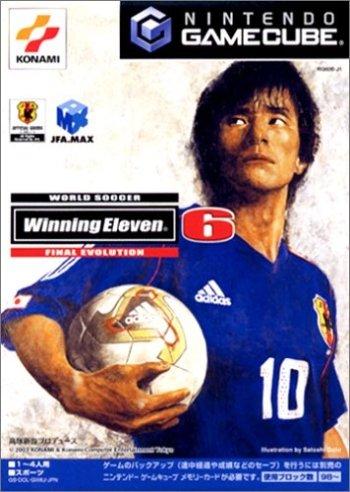 World Soccer Winning Eleven 6 Final Evolution