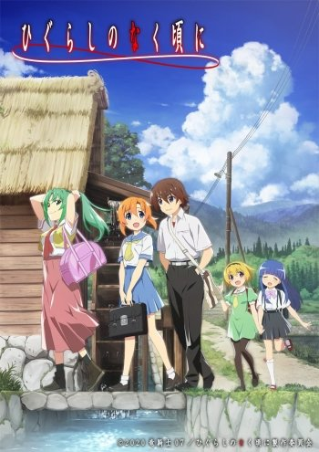 Higurashi: When They Cry - New