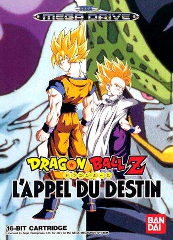 Dragon Ball Z: Buyuu Retsuden