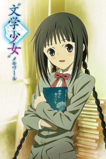 Literature Girl: Memoire