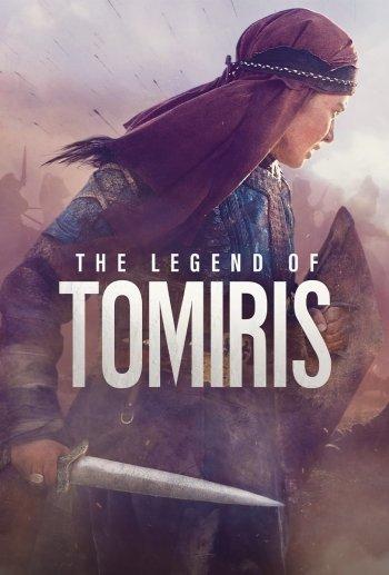 Tomiris