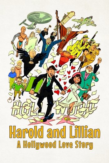 Harold and Lillian: A Hollywood Love Story