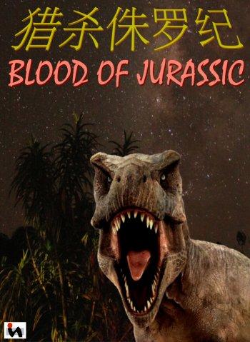Blood of Jurassic