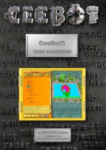 CeeBot3 Educational Programming Software
