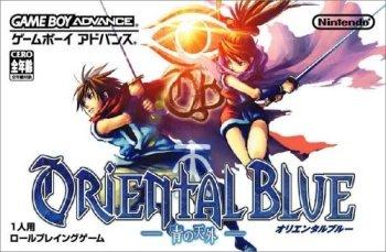 Oriental Blue