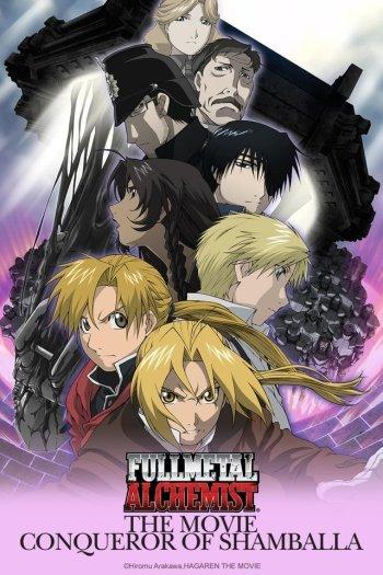Fullmetal Alchemist The Movie: Conqueror of Shamballa