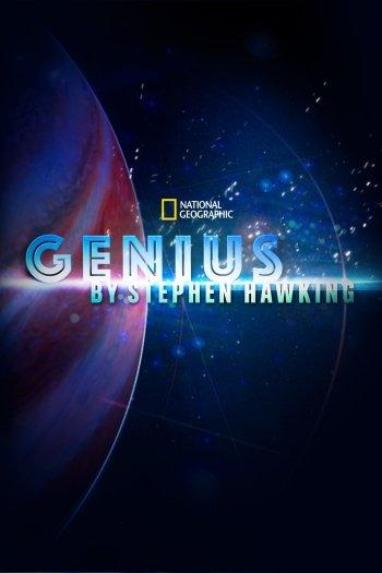 Genius by Stephen Hawking