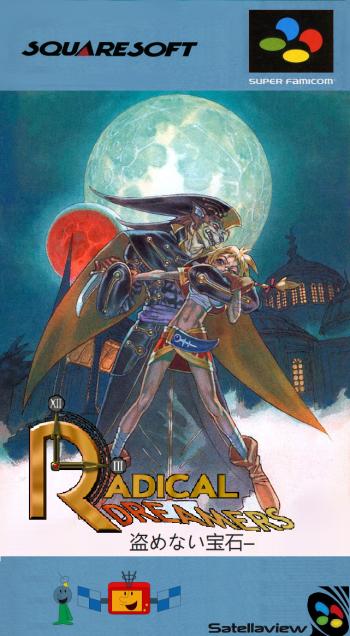 Radical Dreamers: Nusumenai Hōseki
